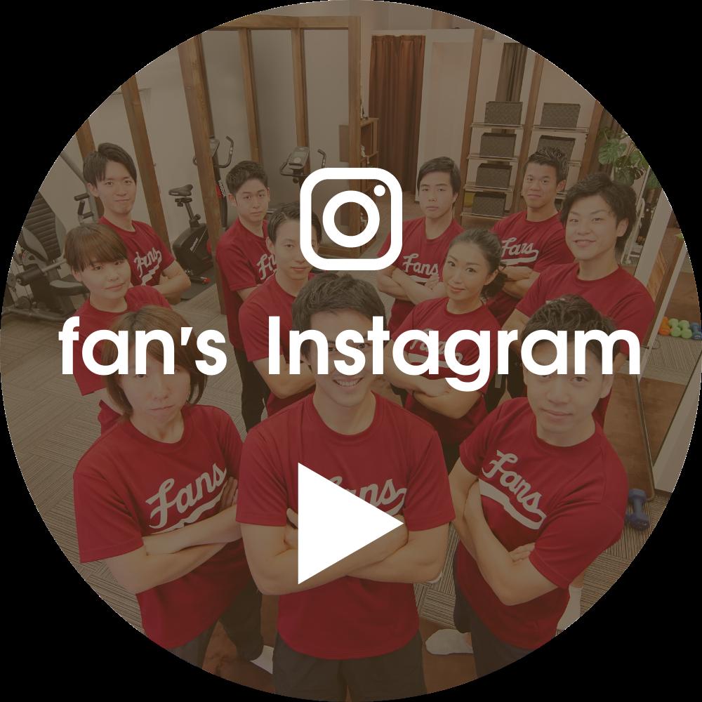 fan's公式Instagram